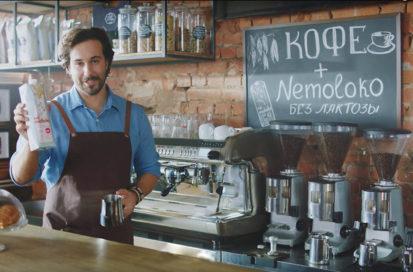Неиолоко и кофе