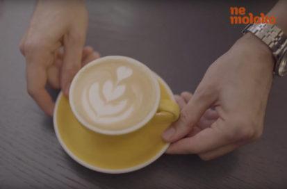 Немолоко для кофе