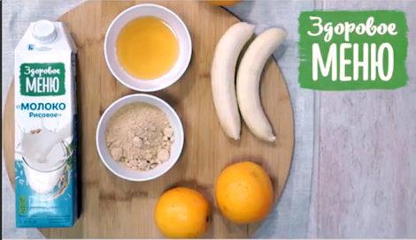 Рецепт цитрусового смузи